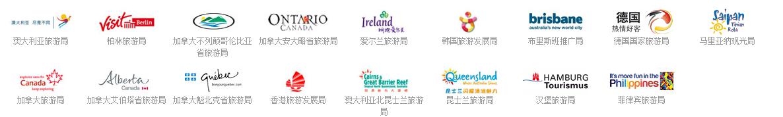 深圳海外国旅与各国旅游局友好合作