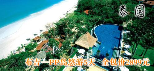 泰国公主岛地图