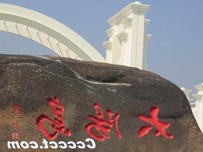 太阳岛公园景点简介_太阳岛公园旅游攻略_太阳岛公园
